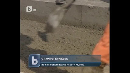 Какви промени ни очакват в областа на транспорта в България?