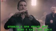 © Бг Превод - Nedeljko Bajic Baja - Vredna cekanja (2014) ©