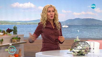 """Андреа Банда Банда: Най-любопитното от социалните профили на звездите - """"На кафе"""" (22.09.2020)"""