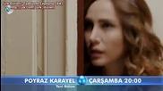 Северен вятър - еп.14 анонс (rus subs - Poyraz Karayel 2015)