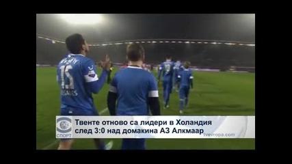 """Без Михайлов """"Твенте"""" прегази """"Алкмаар"""" като гост - 3-0"""