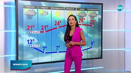 Прогноза за времето (08.05.2021 - централна емисия)