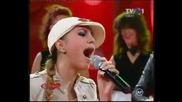 Gipsy Casual - Amor Gitano Live