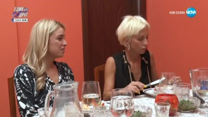 Милица Божинова посреща гости в