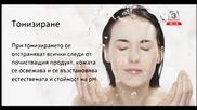 Ежедневни ритуали за перфектна кожа Spa Demetra