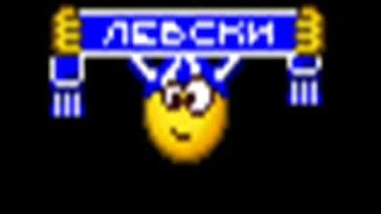 Левски Шампион