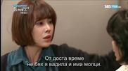 Бг субс! Full House 2 / Пълна къща 2 (2012) Епизод 11 Част 3/4