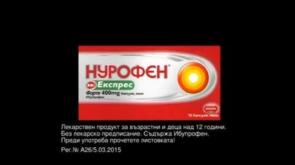 Gospodari na efira / на ефира 25.05.2015