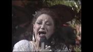 Amalia Mendoza - Paloma Negra