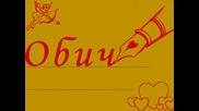 * Честит Рожден Ден ! Happy Birthday! / Мая Нешкова /