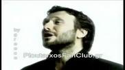 Giannis Ploutarxos - Thisauros2010 (official Video ) - Ivana - Padni na kolene