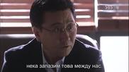 Бг субс! Ghost / Фантом (2012) Епизод 17 Част 4/4