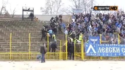 безредици по време на ботев-левски