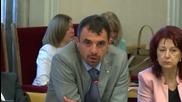 Временната комисия прие на първо четене промените в Конституцията - видео БГНЕС