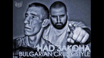 Над Закона - Bulgarian Crunk Style