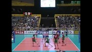 Super Bulgarian Volleyball