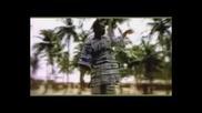 (1996) Доктор Албан ( Албан Нвапа) - Born In Africa( Роден в Африка)