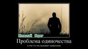 Николай Берег - Мне Очень Жаль