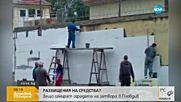 Разхищават ли пари със санирането на оградата на затвора в Пловдив?