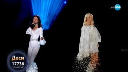 Деси Добрева като Abba - ''Dancing Queen'' | Като две капки вода