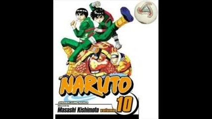 Naruto Пародия We Like Football