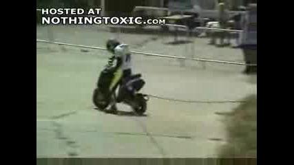 Непослушният Скутер
