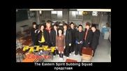 Маршът на Асуко! - 04 ( Part 1) bg subs