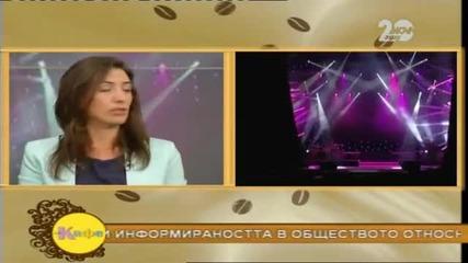 """""""На кафе"""" с Ирина Флорин - На кафе (08.10.2014г.)"""