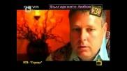 Господари на Ефира - 30.06.10 (цялото предаване)