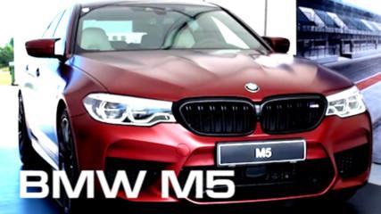 Тест на новото BMW M5 с 600 конски сили