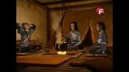 Avatar Сезон 1 Ep. 15 Бг Аудио