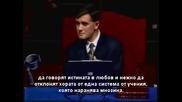 04 Евангелието на преуспяването - Джъстин Питърс