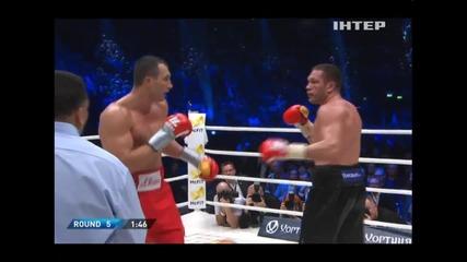 Кубрат Пулев срещу Владимир Кличко. 5 рунд Нокаут.