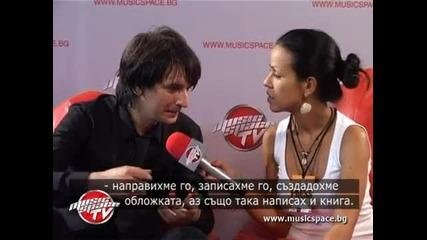 Amplifier: Надяваме се пак да свирим в България