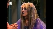 Hannah Montana Епизод 16 Бг Аудио Хана Монтана