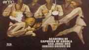 ✴ Academia de Capoeira de Angola São Jorge dos Irmãos Unidos do Mestre Caicara 1973 vinyl ✴