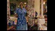 Big Momma`s House - Sme6en Otkus