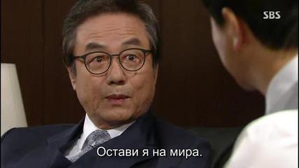 Бг субс! Endless Love / Безумна любов (2014) Епизод 29 Част 1/2