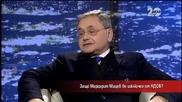 Защо Маргарит Мицев бе изключен от НДСВ - Часът на Милен Цветков (04.12.2014)