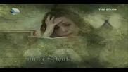 Хитовия турски сериал - Малки жени от 8 март по Нтв - Kucuk Kadinlar - Dizi Muzigi Original Jenerik