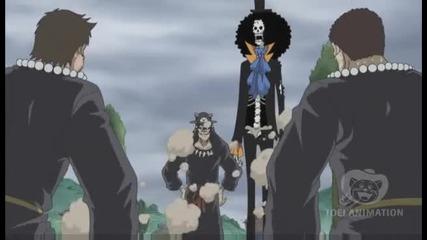 One Piece 509 Епизод - Високо Качество - Eng Sub