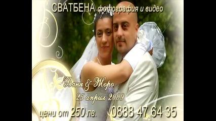 Фото и видео услуги за сватба