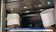 """""""Ориент експрес"""" отново в България"""