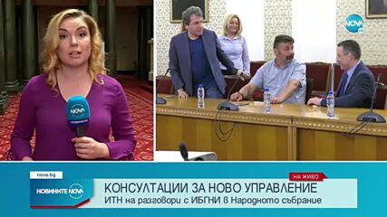 Мая Манолова: Сигурна съм, че ще има правителство