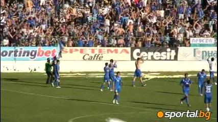 - Синьото знаме на победата.