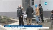 Задържаха група от 20 нелегални мигранти в Бургас