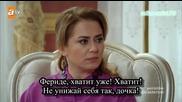 Днешните придворни Bugunun Saraylisi 2013 еп.18 Турция Руски суб.