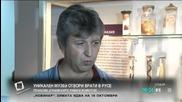 Изключителен музей отвори врати в Русе - Здравей, България (29.09.2014г.)