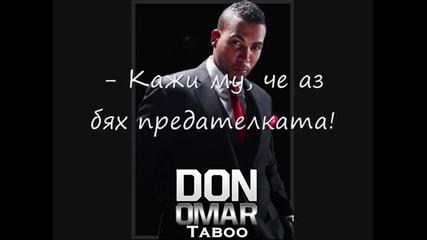 Don Omar ft. Glory - La Traicionera + превод