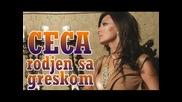 Ceca Raznatovic - Rodjen sa greskom (hq) (bg sub)